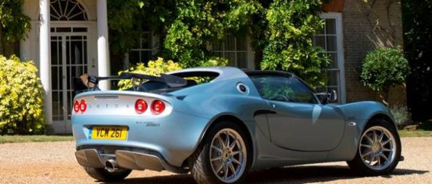 Lotus Elise 250 Special Edition 7