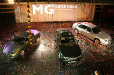MG Production at Longbridge Delayed