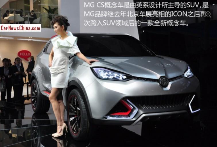 MG CS SUV Getting Naked In China Just British - Mg car show