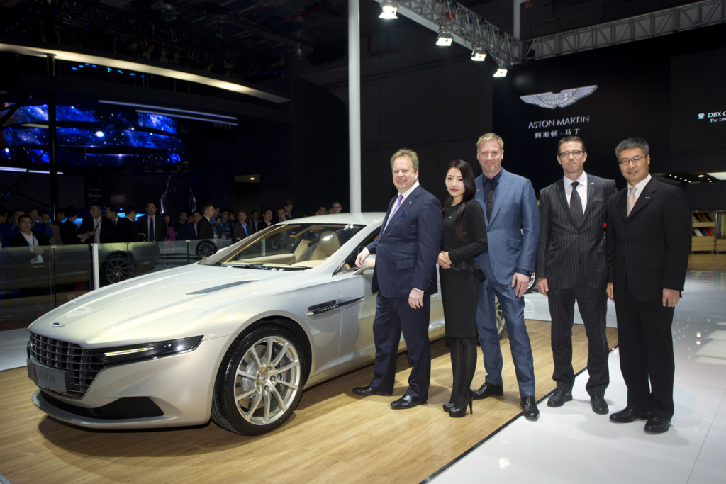 Aston Martin Lagonda Looks Forward In China