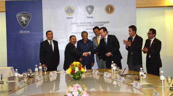 Lotus, PROTON, Golstar sign JV agreement