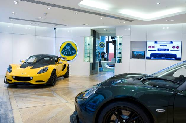 Lotus London Virtual Showroom