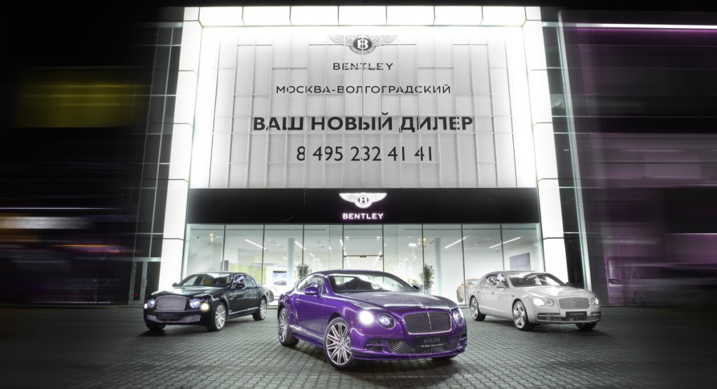 Bentley to expand dealership network in Russia
