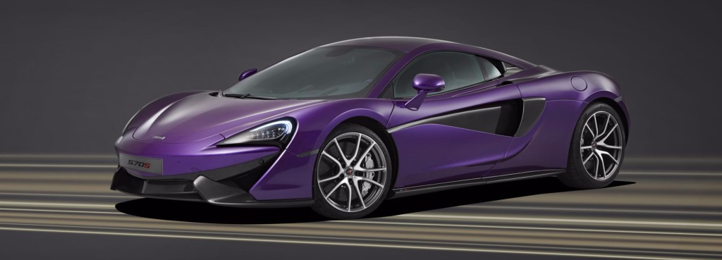 570S Coupe by MSO