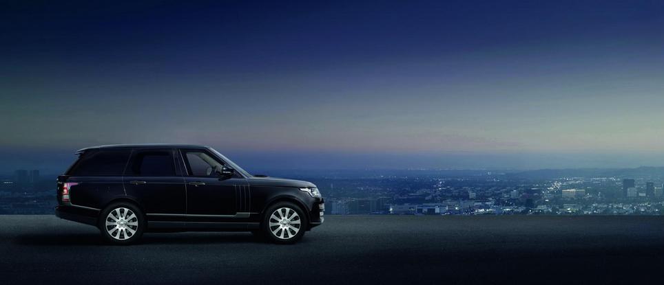 Range Rover Sentinal