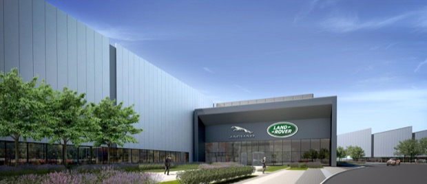 Artist's impression of the new EMC facility
