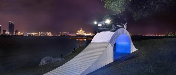 Range Rover Paper Bridge - 45th Anniversary