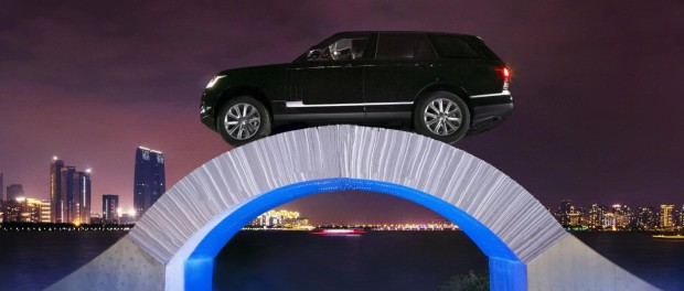 45th Anniversary Range Rover Paper Bridge