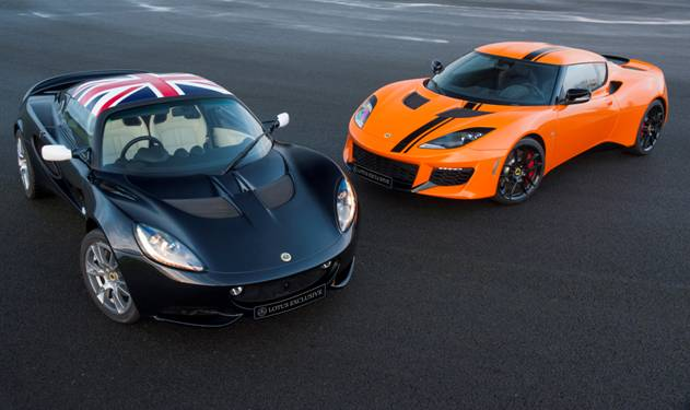 Lotus Exclusive Tailored Cars