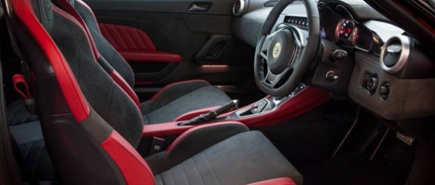 Lotus Exclusive – Interior Trim