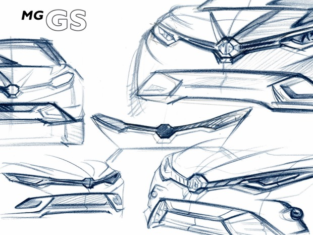 2017 MG GS Teased 1