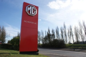 January Sales for MG UK