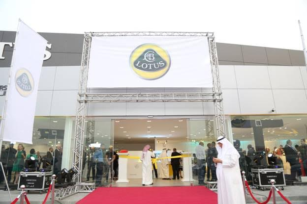 Lotus Kuwait Showroom opens with Lotus Evora 400 unveiling 2