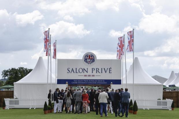Salon Prive 2015 - entrance - Max Earey
