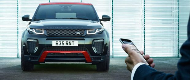 Range Rover Evoque debuts Ember Special Edition and latest InControl Touch Pro Technology