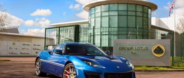 Lotus bought by China's Geely - Hethel Edition Evora 400