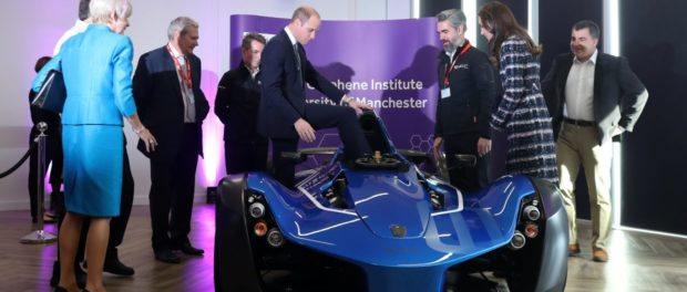 BESPOKE BRITISH SUPERCAR BAC GETS ROYAL SEAL OF APPROVAL BY THEIR ROYAL HIGHNESSES, THE DUKE AND DUCHESS OF CAMBRIDGE