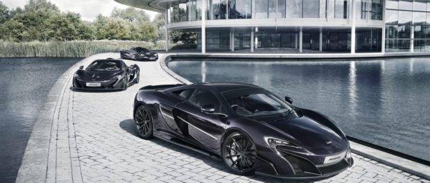McLaren Motorsport and MSO Join Forces