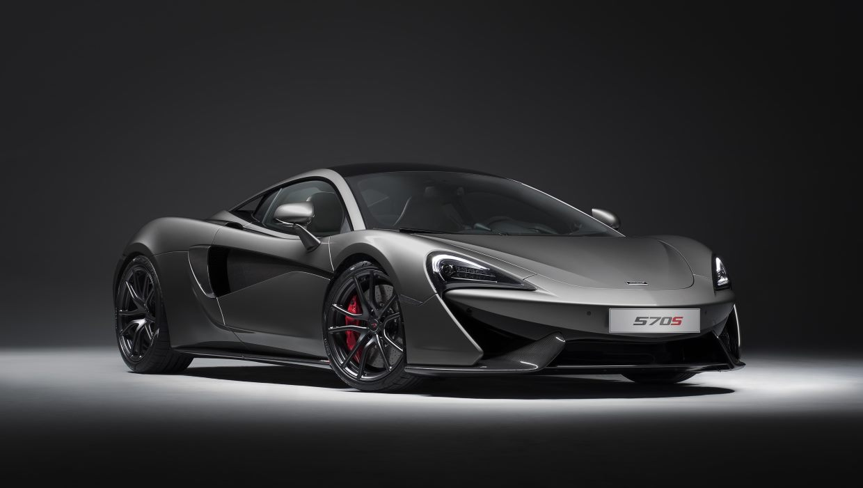 The new McLaren 570S with Track Pack