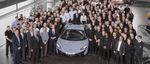 10000th car from McLaren Production Centre in Woking, England - 1