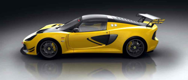 Lotus Announces Exige Race 380 - First Class in Competition 4