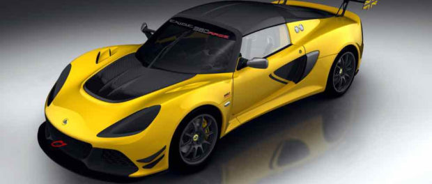 Lotus Announces Exige Race 380 - First Class in Competition