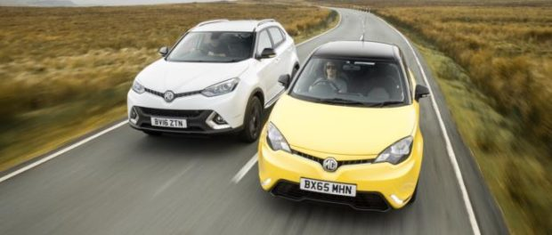 MG Motor UK Named One of UK Fastest-Growing Automotive Brands