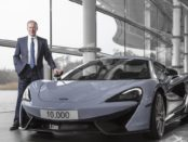McLaren Sales Surge to Near 100% Increase in 2016