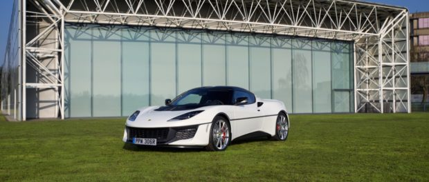 Unique Lotus Evora Sport 410 Honors James Bond Lotus Esprit S1