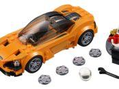 McLaren LEGO 720S 75880