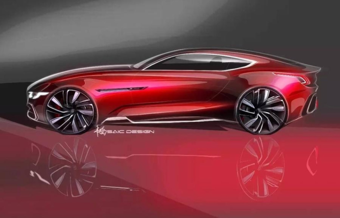 mg emotion electric supercar concept revealed just british