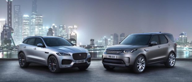 JLR Finishes Record Fiscal Year for 2017