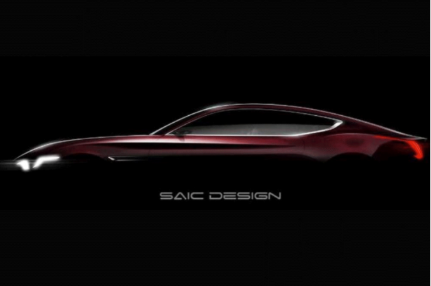 Perhaps Maybe a New MG Sportscar