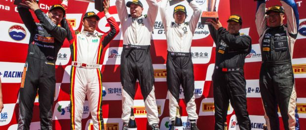 Double victory for the McLaren 570S GT4 on China GT Championship 2