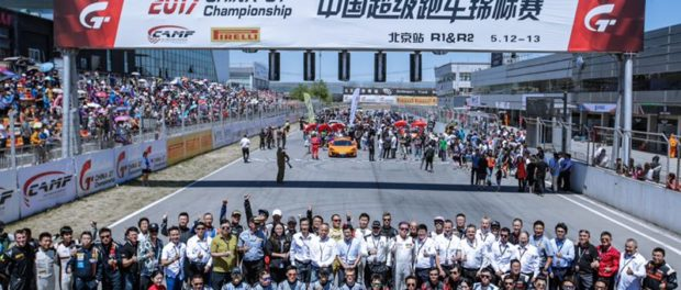 Double victory for the McLaren 570S GT4 on China GT Championship 3