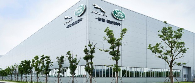 JAGUAR LAND ROVER OPENS ENGINE PLANT IN CHINA