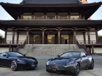 Aston Martin investment with Japan