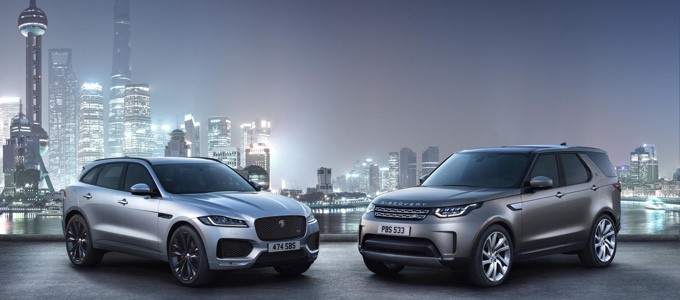 JLR Sets New Full Year US Sales Record in 2017
