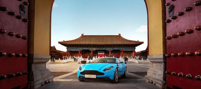 Aston Martin Trade and Investment in China