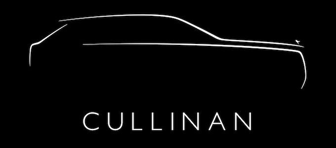 NAME OF NEW HIGH-BODIED VEHICLE TO BE ROLLS-ROYCE CULLINAN - 5