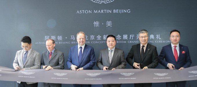 Aston Martin Beijing (1)
