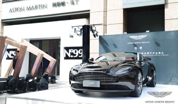 Aston Martin Beijing 2