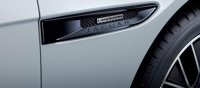 Introducing The Jaguar XE Landmark Edition - Trim