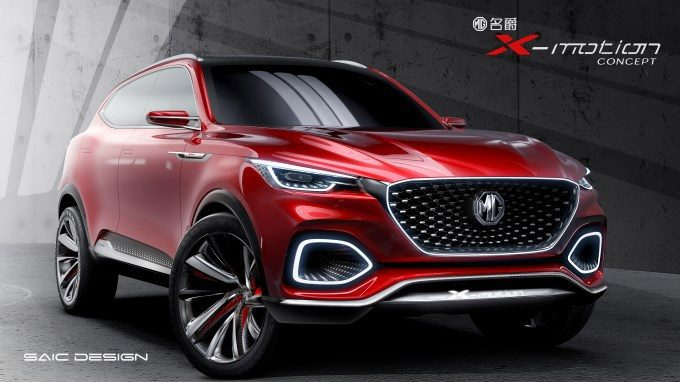 MG X-motion concept- (1)