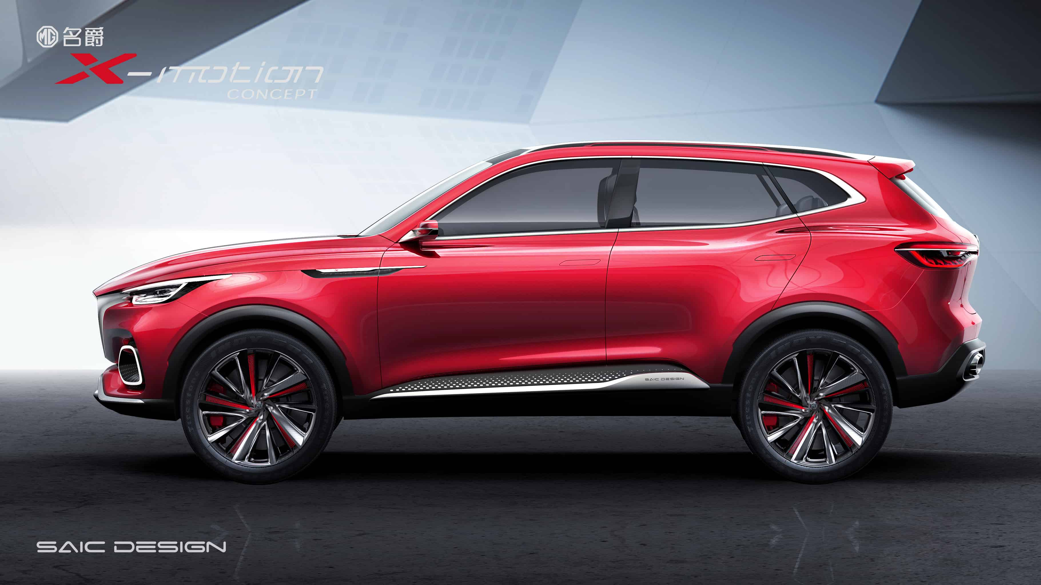MG X Motion Concept Unveiled in Beijing Just British