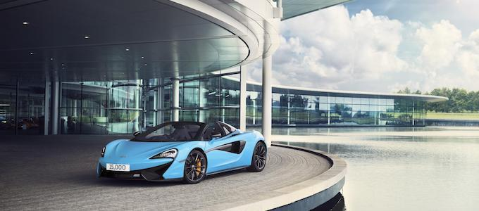 McLaren Passes 15,000 Cars Built at Woking - 570S Spider