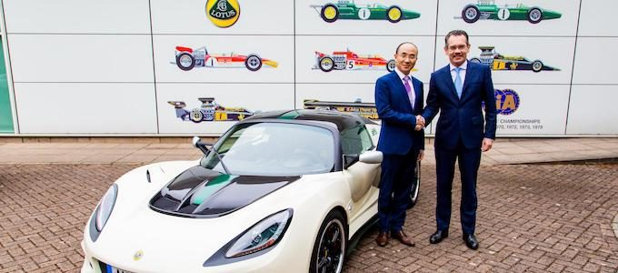 Mr. Feng Qingfeng and Jean-Marc Gales - Geely Announces Management Change at Lotus