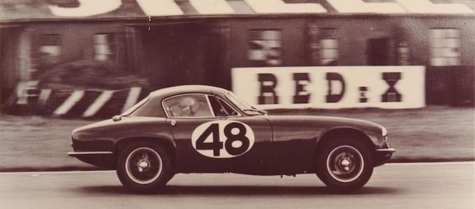 Goodwood Tourist Trophy 20-8-1960