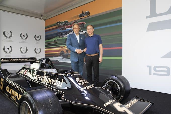 His Grace Duke of Richmond and Gordon and Lotus CEO Feng Qingfeng