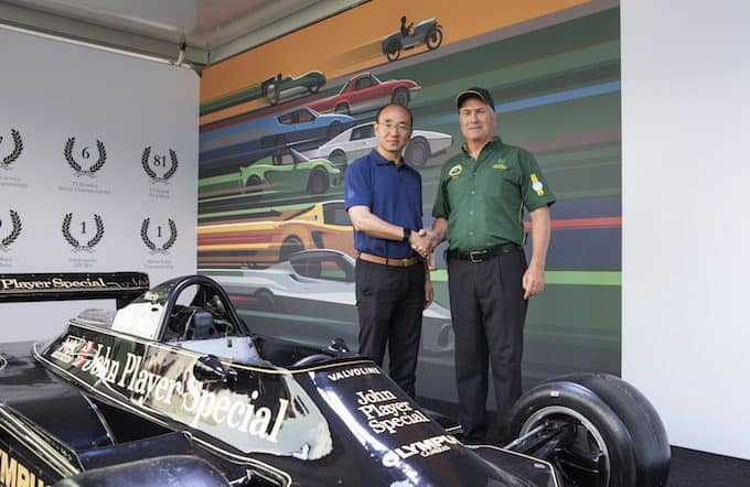 Lotus CEO Feng Qingfeng and Director of Classic Team Lotus Clive Chapman